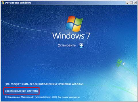Ошибка BOOTMGR is missing при установке Windows