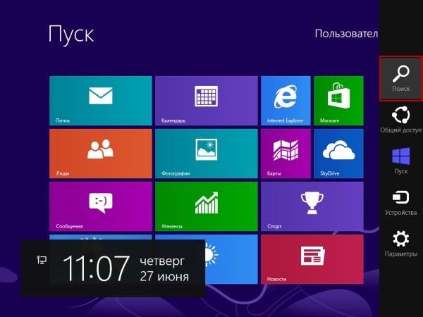 Windows 8 не видит второй раздел жёсткого диска