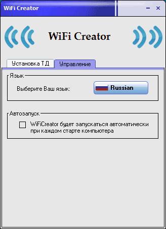 Как сделать из ноутбука точку доступа wifi