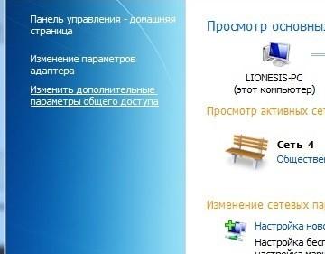Настройка сетевого принтера в Виндоус