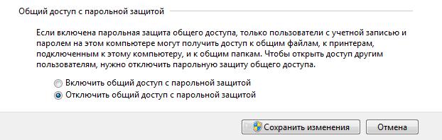 Настройка сетевого принтера между разными системами Windows