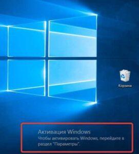 Ключик на систему Windows
