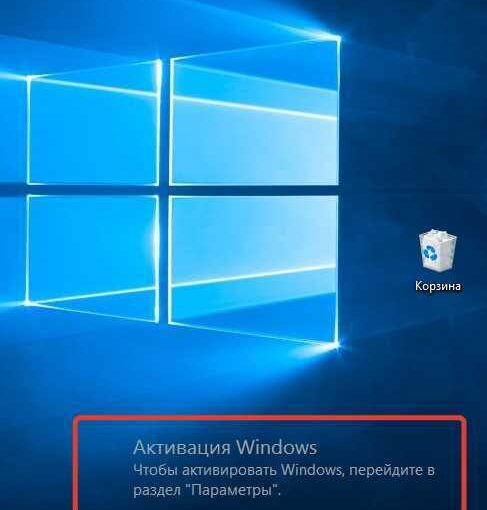 Ключик на систему Windows